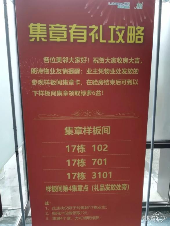 今天,江宁神盘楼王震撼交付!二手房价最高破4万/平…