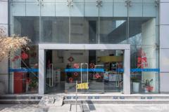 谷阳世纪大厦191�O 是创业公司选择好去处