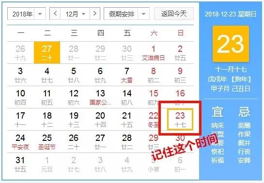 """12月23日!陈峰宁、大聪助阵!南京人的""""春晚""""!百万网友都在期待…"""