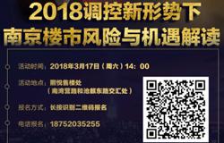 3.17麒麟新城价值解析会