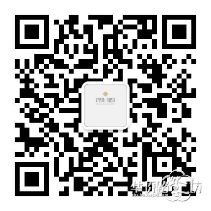 华侨城翡翠天域售楼处、样板间已开放