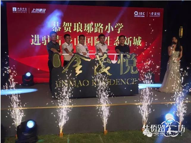 9月,江宁将要迎来大大大爆发!
