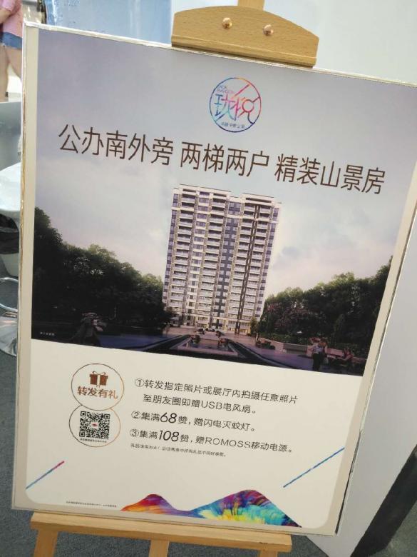 青龙地铁小镇纯新盘,珑悦预计10月初左右开盘