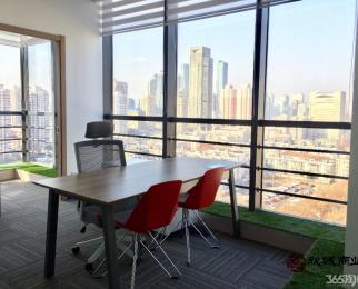东南朝向 实际使用面积高 楼宇环境品质好 知名物业管理