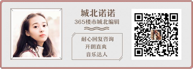 终于,鼓楼滨江的中冶盛世滨江拿到了销许!毛坯均价近35000元/�O