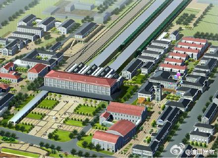 南京浦口集成电路产业园