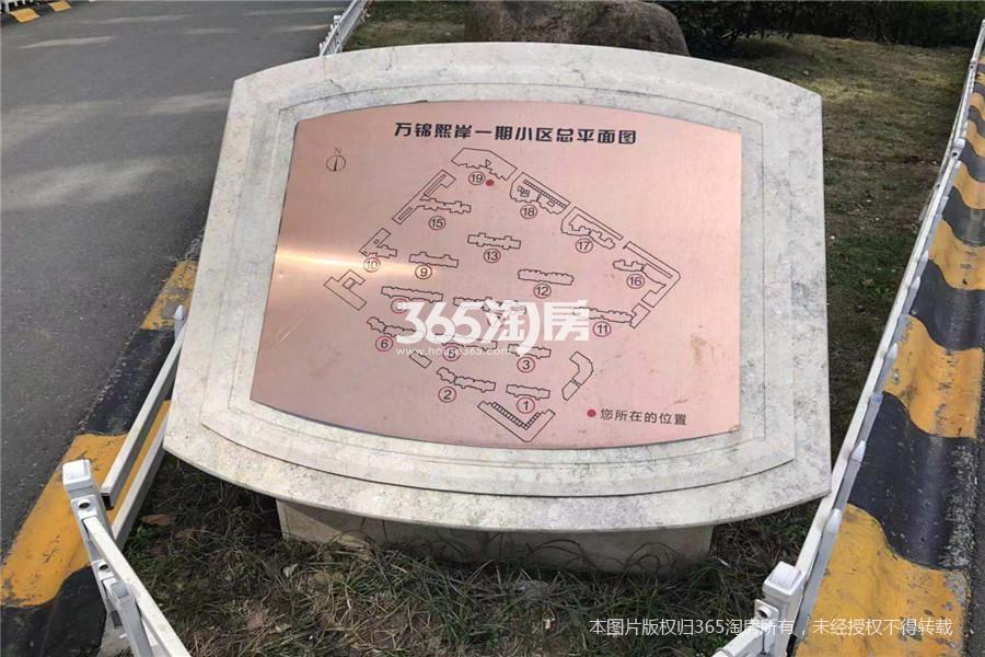 中海万锦熙岸15万元10平方