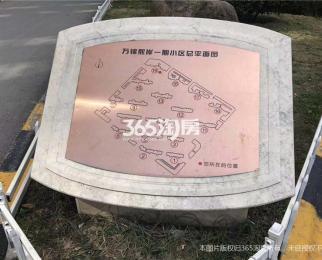 中海万锦熙岸 开发商精装2房 地铁房 满2年无税 急售