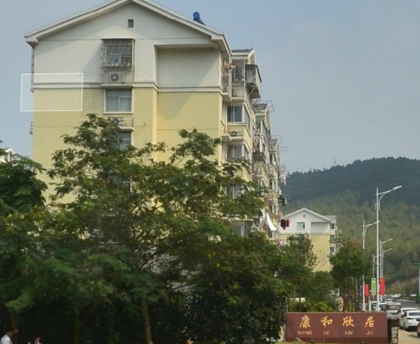 江宁区西安街道康和欣居64.00简装2室2厅别墅楼盘私家东山图片