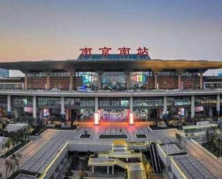 <font color=red>高铁大厦</font> 南京南站地铁口 核心区域 可分割 户型方正 环境