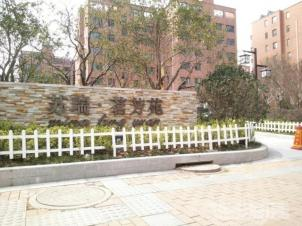 苏瑞茗芳苑,南京苏瑞茗芳苑二手房租房