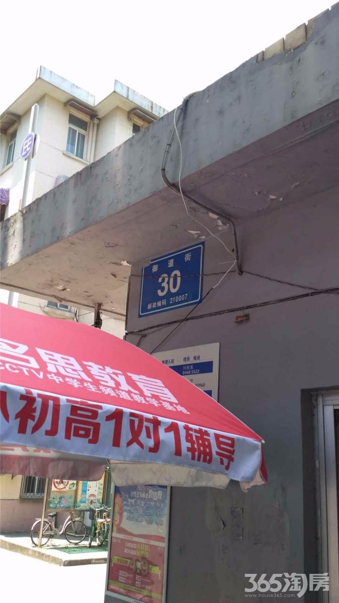 秦淮区瑞金路南航西苑82.00㎡简装3室1厅