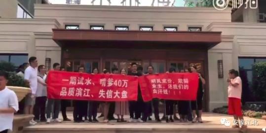 #头条热议#一降价就退房维权,有业主集体抵制房价下跌!谁惯坏了中国购房者?