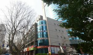 江苏国际经贸大厦,南京江苏国际经贸大厦二手房租房