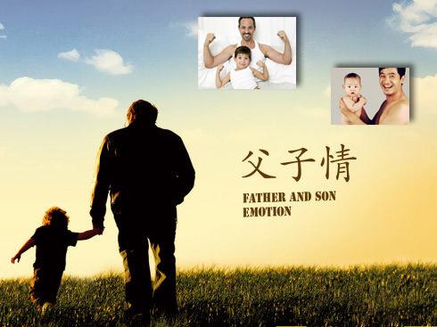 【8.8爸爸节】晒晒父子俩的有爱瞬间,夏日宝贝呵护礼包拿回家~