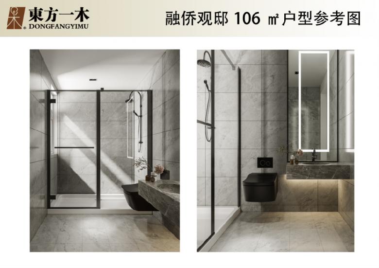 【106�O户型解析】 融侨观邸 | 106�O户型方案解析 | 新中式风格装修