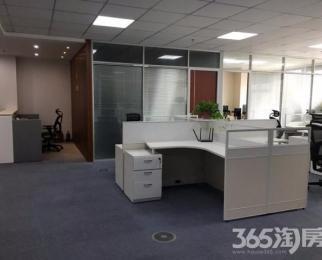 奥体新地中心招商部 精装200平全套家具 超甲纯写