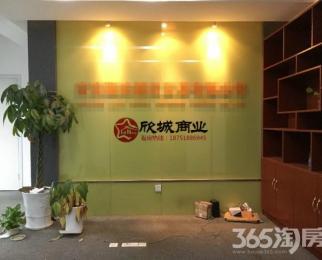 凤凰文化广场精装朝东开间3个隔间兴隆大街地铁站