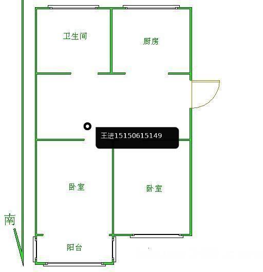 秦淮区瑞金路瑞金路二号四号小区2室1厅户型图