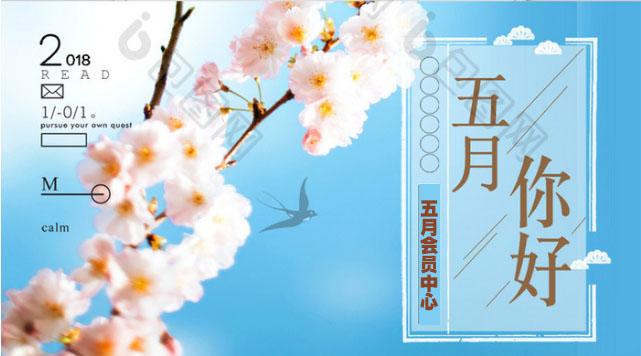 【5月会员中心】初夏若雨等花开,精美礼品等你拿!丝蕴洗护套盒、