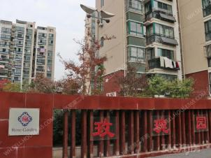 玫瑰园,芜湖玫瑰园二手房租房