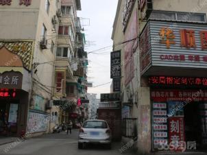 泰苑小区,芜湖泰苑小区二手房租房