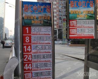 融汇中江广场40平米整租精装