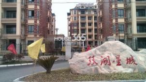 双湖星城,南京双湖星城二手房租房