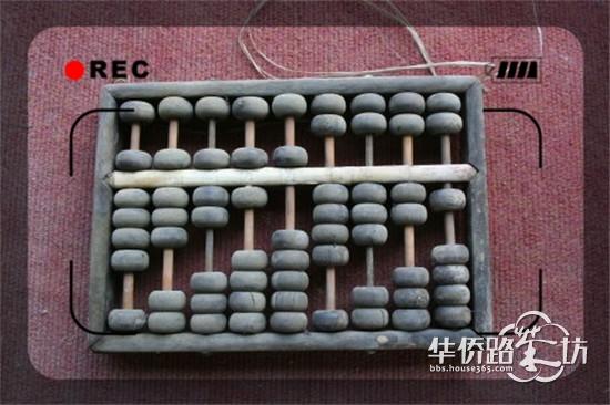 【{中国好回忆}】第一轮中国好回忆特征猜物比赛开启啦!@@看看大家还能认识多少@@