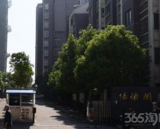 锦城绿雅阁 精装小户型 师范附小学区 看房方便
