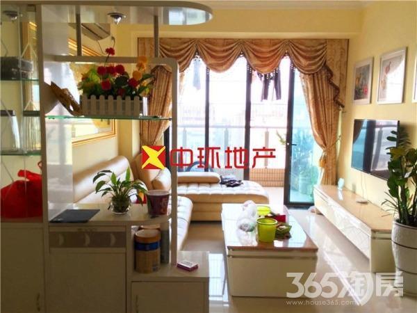 红山动物园旁豪装三房两卫双南 户型正气带花园 景观房