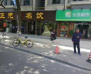 新街口 洪武路 淮海路 十字路口 有重餐饮证门面