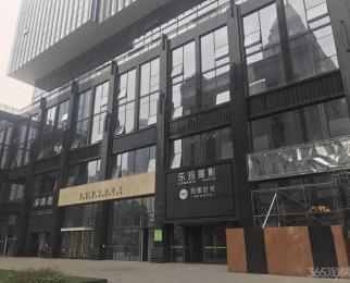 南京新街口 长江路 汇金大厦500平1000平 多种面积可选