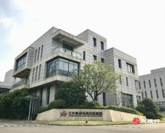 景枫智慧产业园 豪华装修1300平 配套齐全 适合企业总部