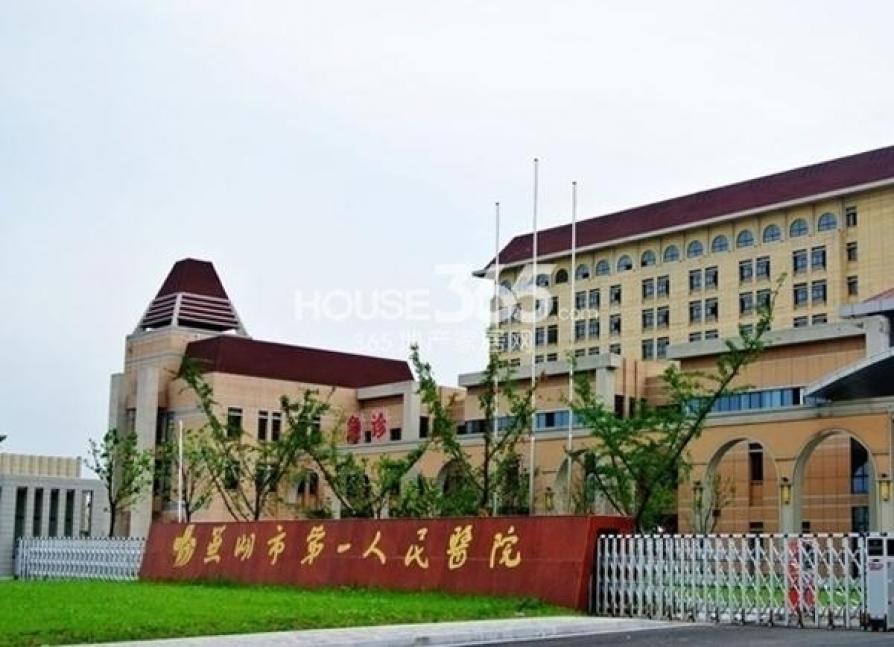 鸿瑞熙龙湾4室2厅1卫116.05平米2012年产权房毛坯