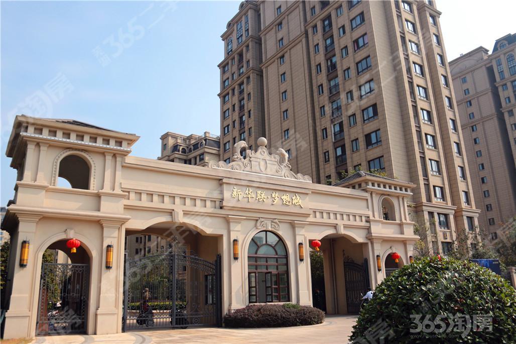 新华联梦想城123平米128万