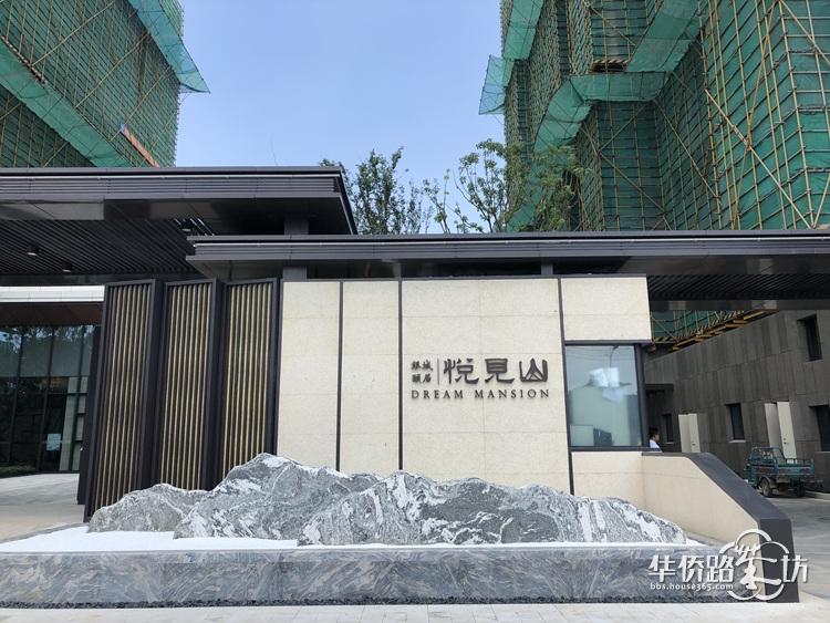 【面面看房】之银城颐居悦见山,现房销售,预计9月份首开叠墅产品!