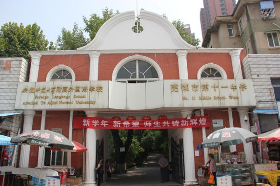 徽商财富广场52.54平米2010年可注册公司毛坯