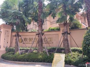 东菱·宝石公馆,嘉兴东菱·宝石公馆二手房租房