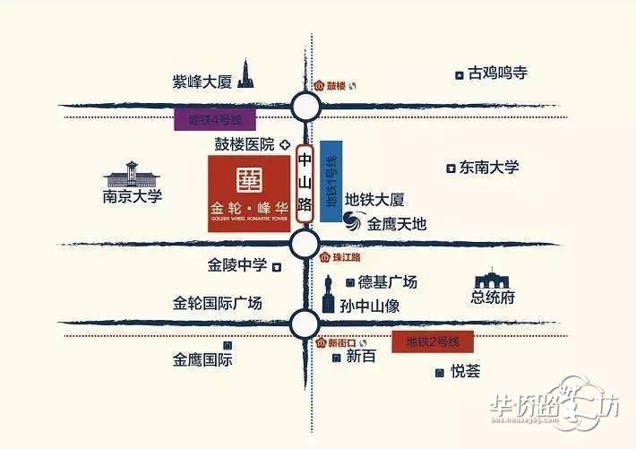 南京主城惊现稀缺神盘,一步新街口!2019主城买房机会私享会火热报名中……