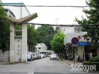 雨花南路邓府山村教师楼双南满五年简装诚心出售