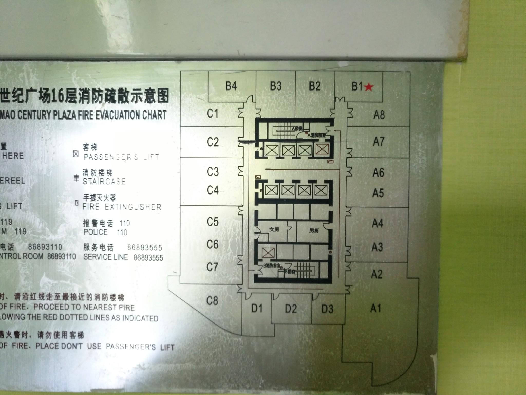秦淮区新街口商茂世纪广场1室1厅户型图