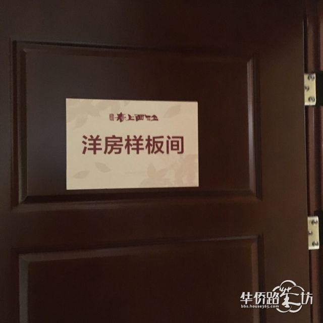 【茶坊原创达人】弘阳春上西江洋房作为楼王收官的解密