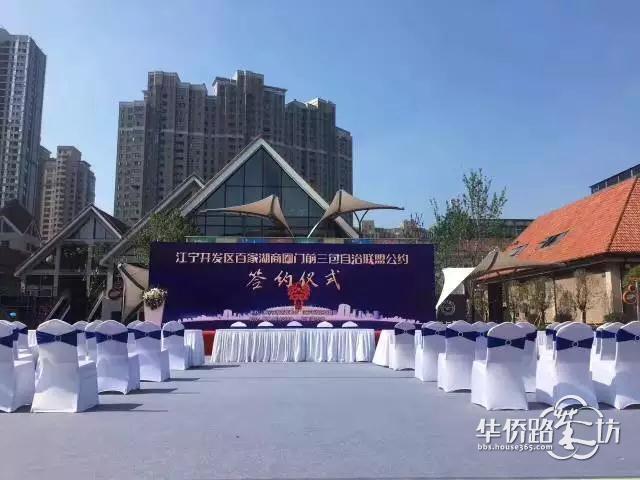 江宁百家湖爆出4大猛料! 未来这里将人从众..