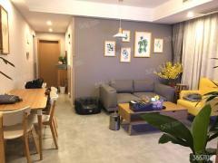 板桥新城 金地自在城 豪华装修 拎包入住 急租