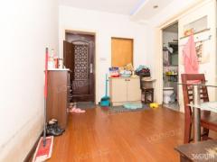VIP房源 定淮门大街 树人学籍不占 满两年 看房方便