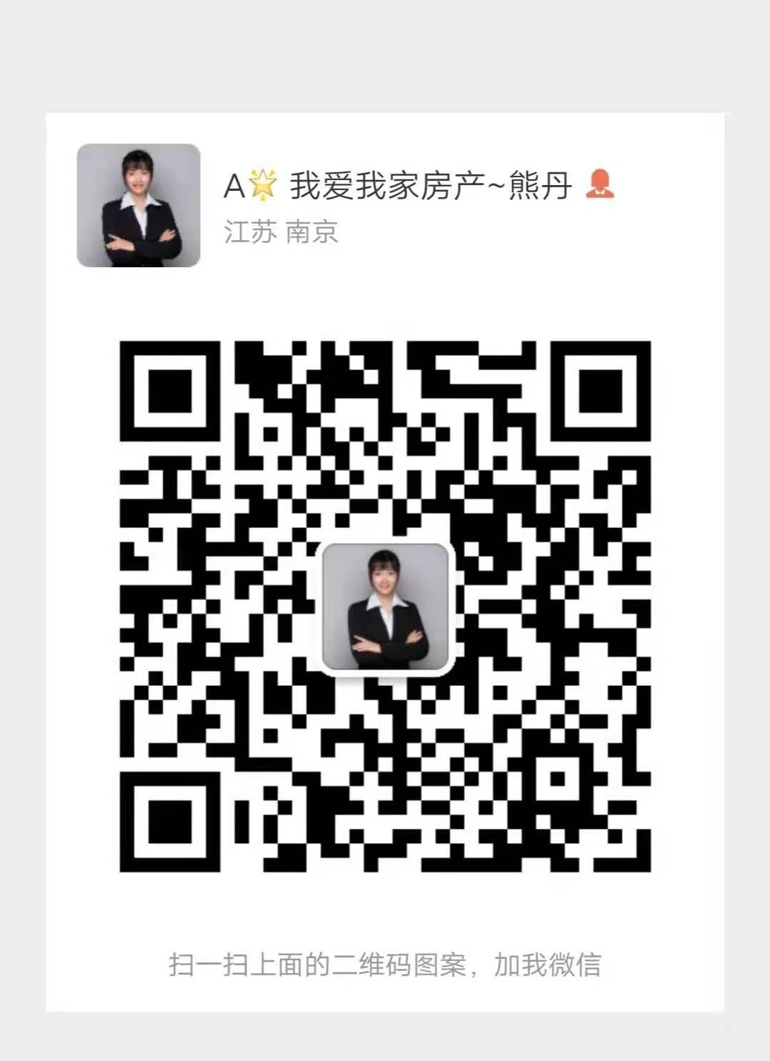 建邺区奥体金基汇锦国际租房