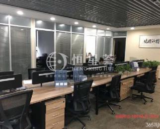 百家湖地铁站新城发展中心 甲级写字楼精装修带家具 价格