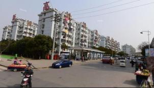 横岭新寓,南京横岭新寓二手房租房