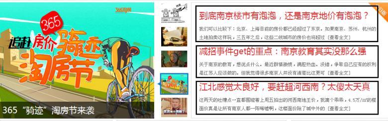 华侨路每天都有最刺激、最带劲的头条!抢头条,赢CP!